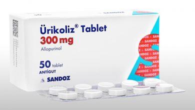 Photo of Ürikoliz 300 mg Tablet Nedir ? Kullanım Alanları