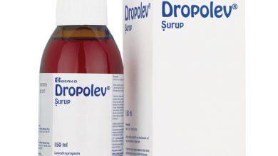 Photo of Dropolev Şurup 150 ml. Ne İşe Yarar ? Nasıl Kullanılır?